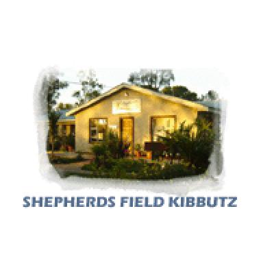 SHEPHERDS FIELD KIBBUTZ