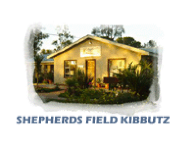 SHEPHERDS FIELD KIBBUTZ